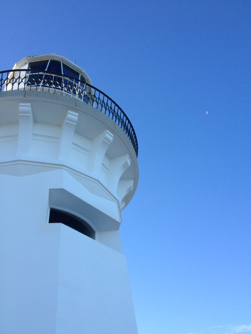 Smokey Cape Lighthouse - Northern NSW